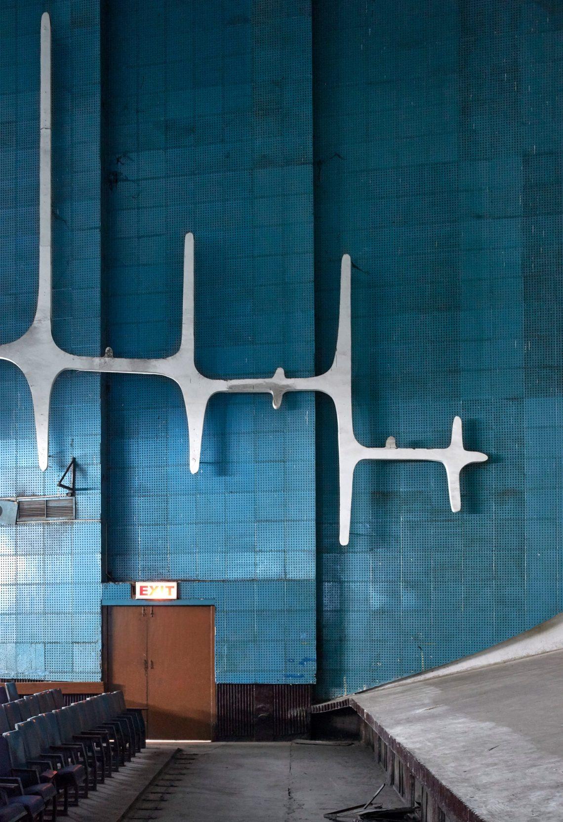 Aditya Prakash Architecture